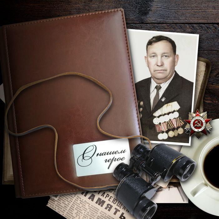 книга о ветеране для Веры