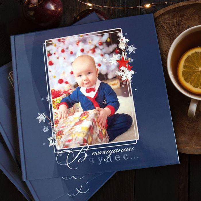 Напечатаннаяе книги с семейной фотосессии