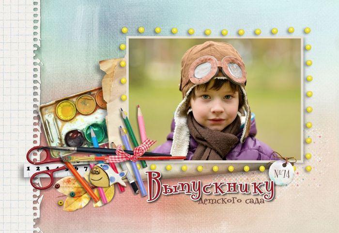 обложка выпускной фотокниги