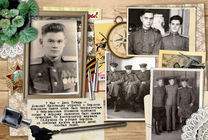 Разворот 4 книги о ветеране