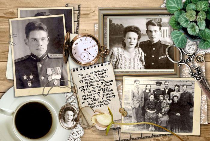 Разворот 5 книги о ветеране