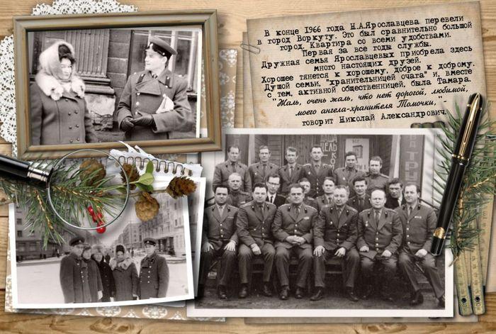 Разворот 8 книги о ветеране