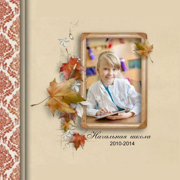 квадратная обложка книги