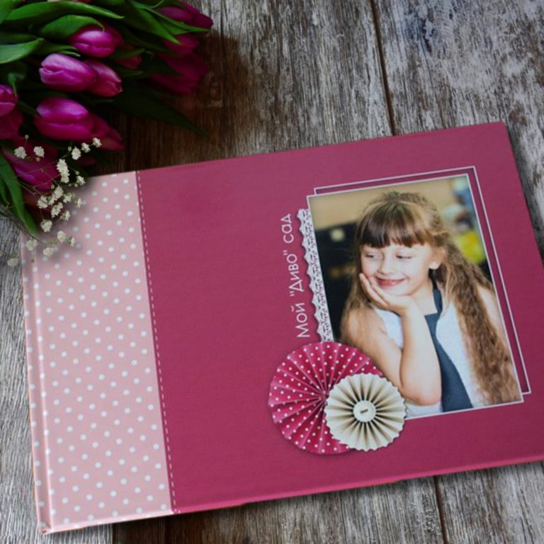 книга-портфолио для выпускницы