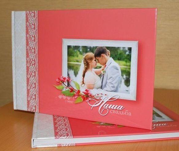 обложка напечатанной свадебной фотокниги