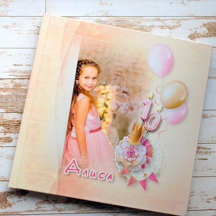 обложка лицевая фотокниги для Алисы