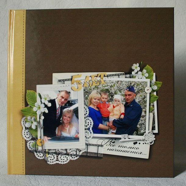 Обложка напечатанной семейной фотокниги
