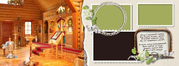 разворот 4 фотокниги о крещении