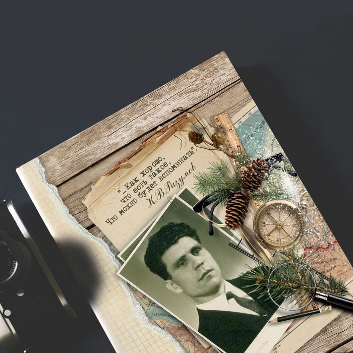 подарочная книга для дедушки