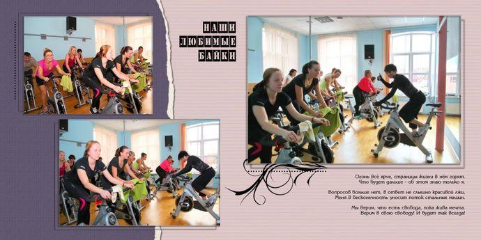 книга для инструктора-3