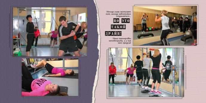 книга для инструктора-4