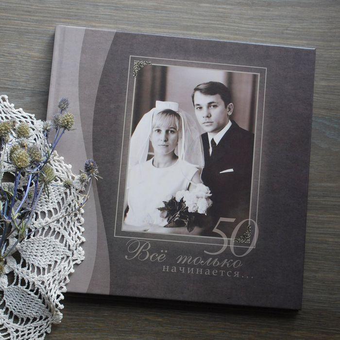 фотокнига на золотую свадьбу