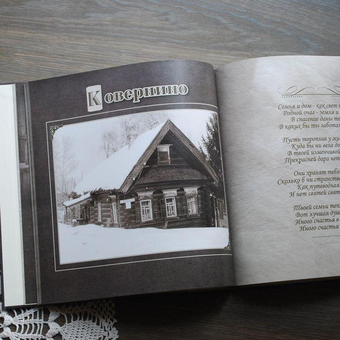 разворот 2 книги для родителей