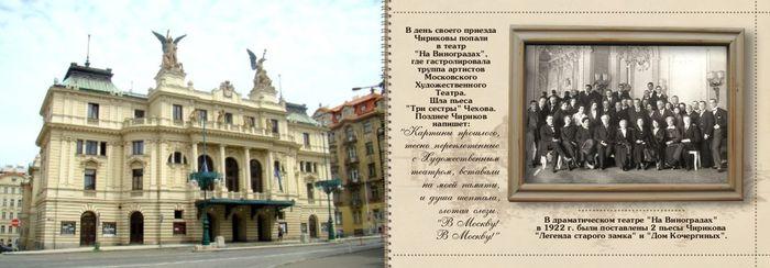 ретро-книга о писателе-2