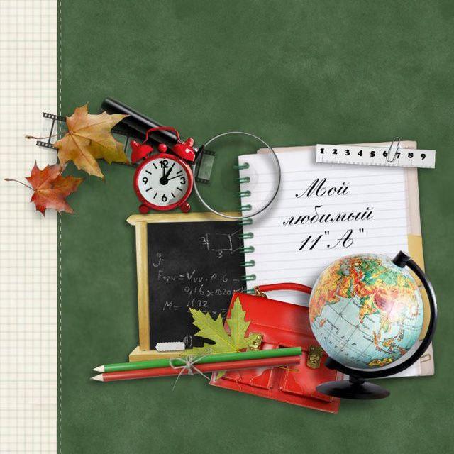 обложка фотокниги для выпускников старших классов