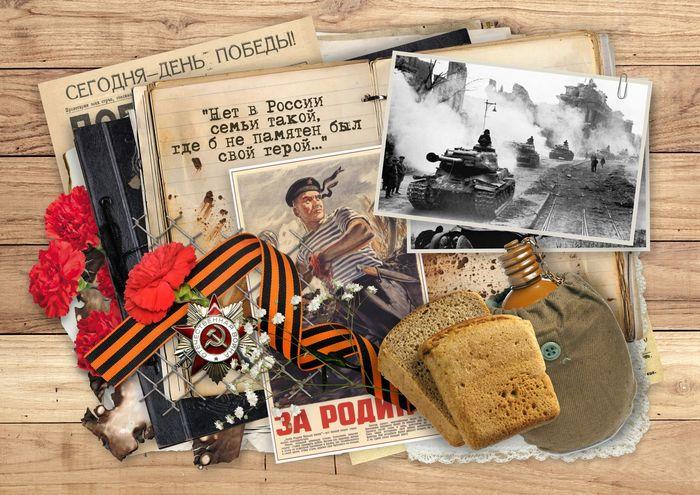 задняя обложка фотокниги о ветеранах войны