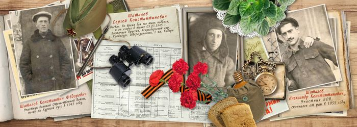 разворот 6 фотокниги о ветеранах войны