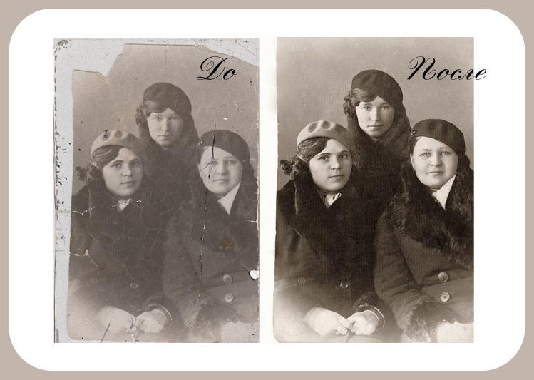 фото до и после ретуши