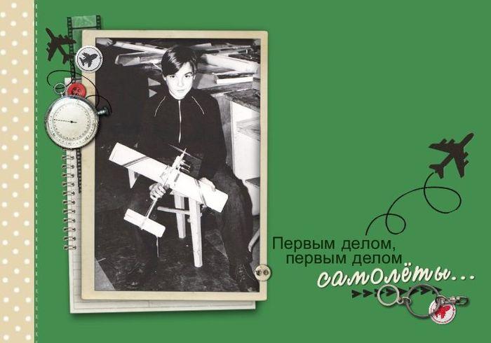 Обложка подарочной фотокниги для мужа