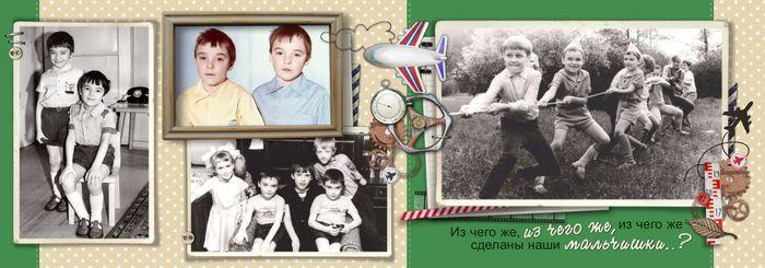 Разворот 4 подарочной фотокниги для мужа