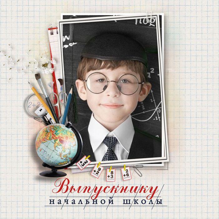 обложка фотокниги для выпускника
