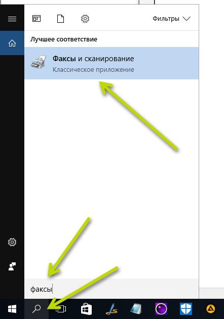как правильно сканировать фото-шаг 1