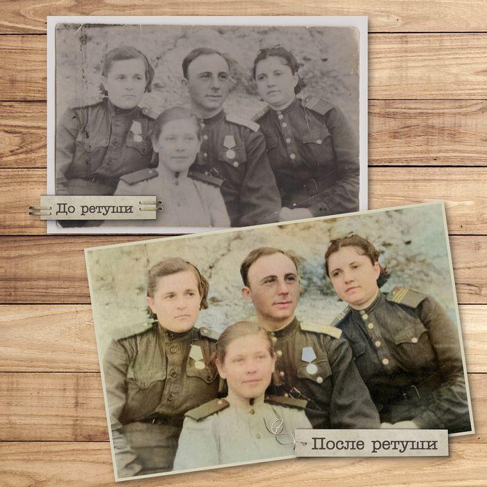Пример ретуши военного фото