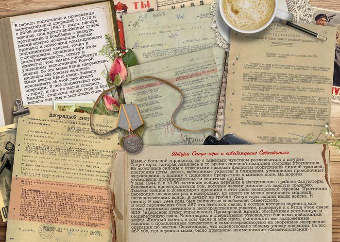 Макет разворота 4 ветеранской книги
