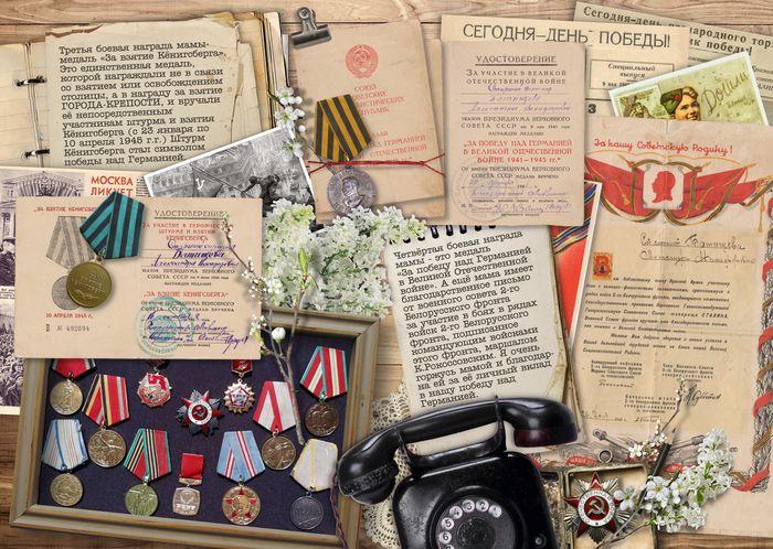 Макет разворота 5 ветеранской книги