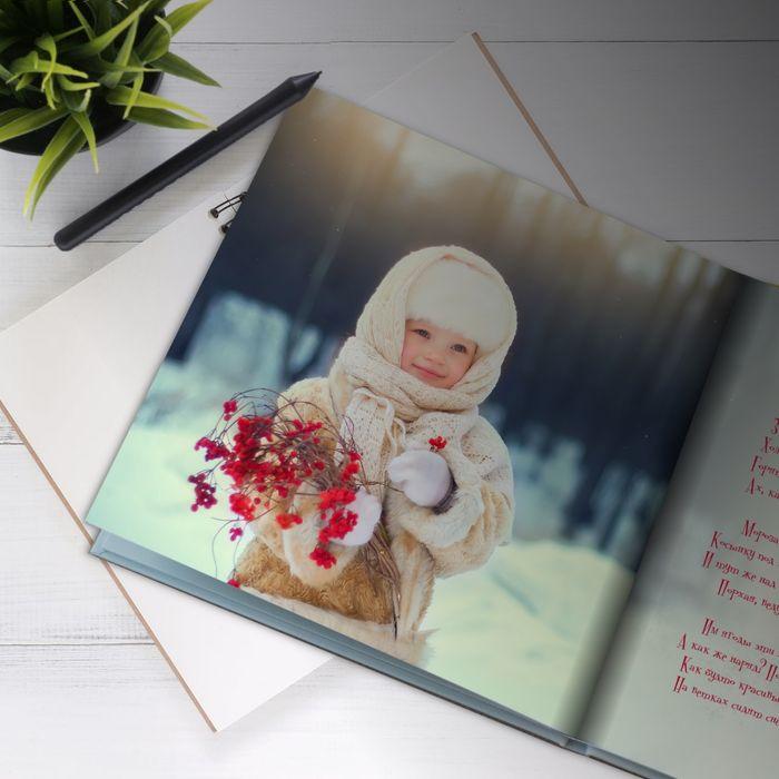книга с фотосессии