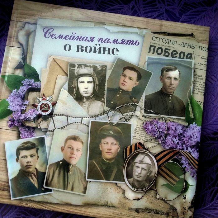 обложка напечатанной книги